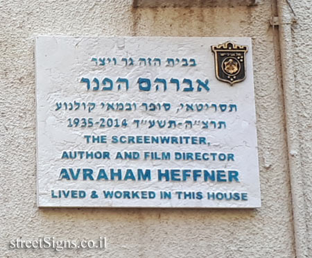 Avraham Heffner - Plaques of artists who lived in Tel Aviv