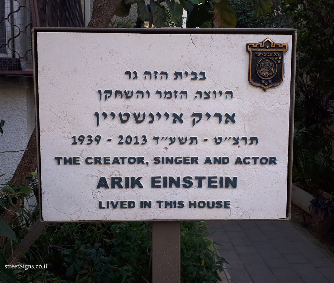 Arik Einstein - Plaques of artists who lived in Tel Aviv