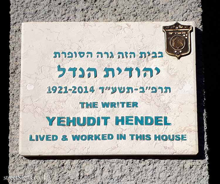 Yehudit Hendel - Plaques of artists who lived in Tel Aviv