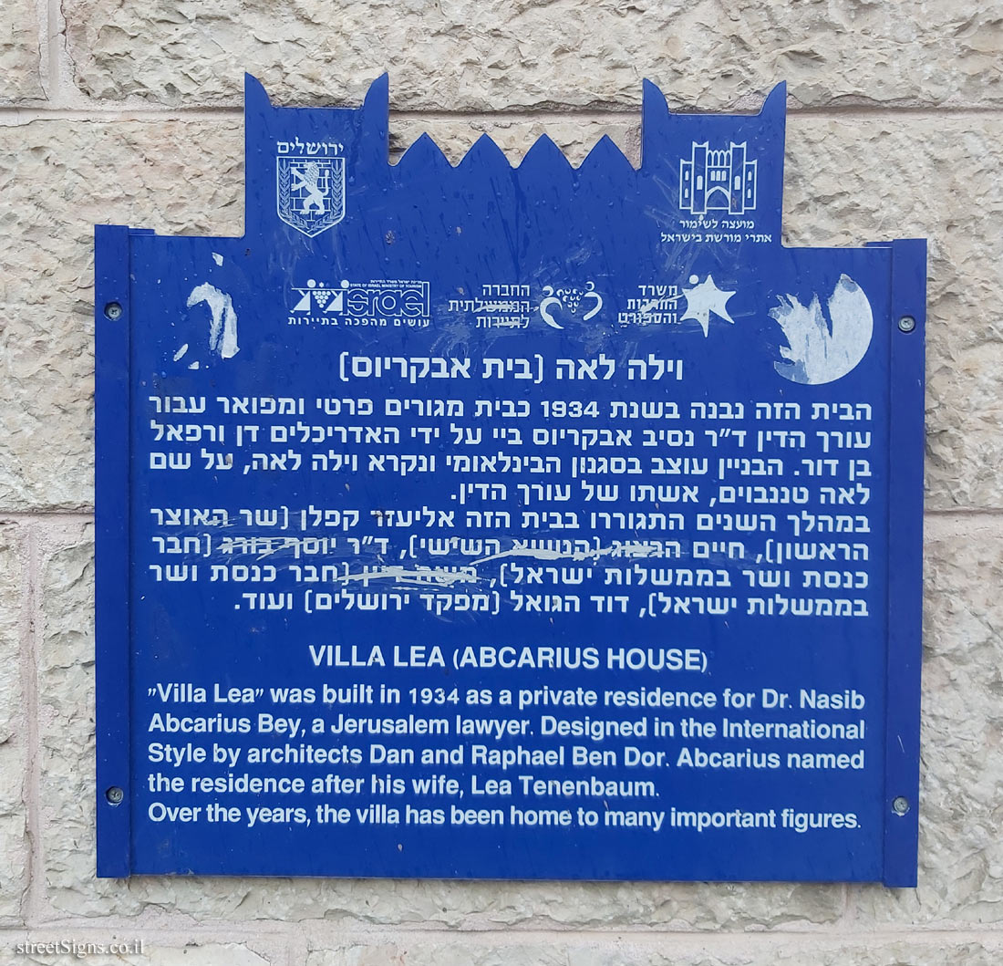 Jerusalem - Heritage Sites in Israel - Villa Lea (Abcarius House)