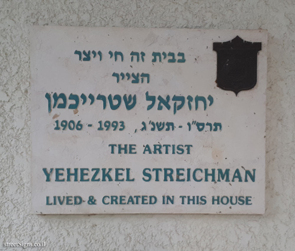 Yehezkel Streichman - Plaques of artists who lived in Tel Aviv