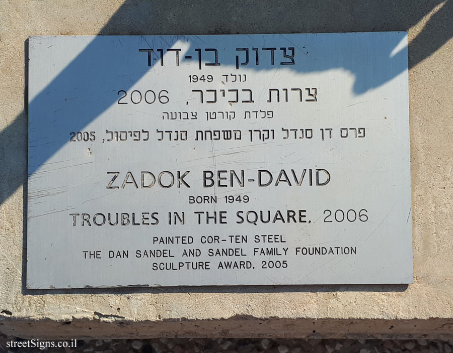 "Tel Aviv - ""Troubles in the Square"" - Outdoor sculpture by Zadok Ben-David"