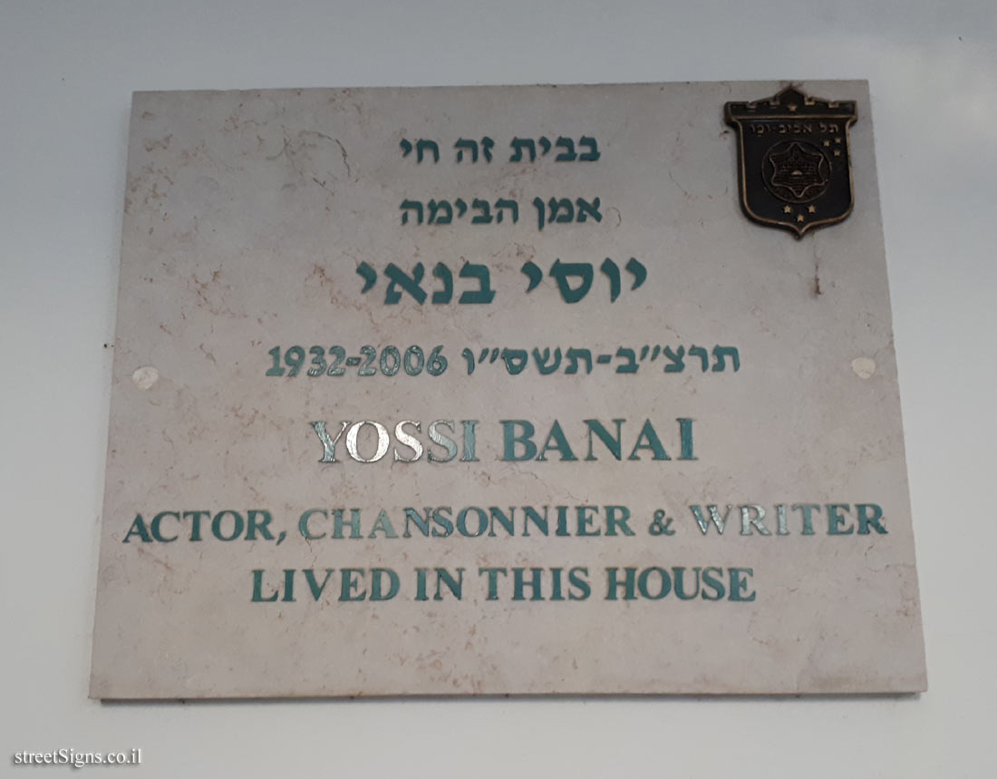 Yossi Banai - Plaques of artists who lived in Tel Aviv
