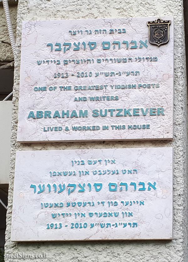 Abraham Sutzkever - Plaques of artists who lived in Tel Aviv