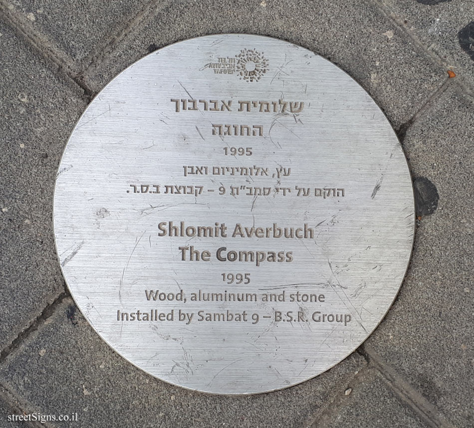"Tel Aviv - ""The Compass"" - Outdoor sculpture by Shlomit Averbuch"