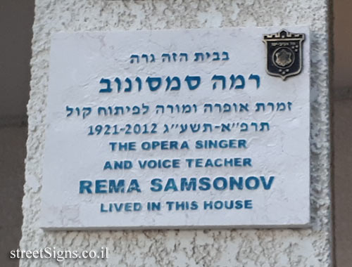 Rema Samsonov - Plaques of artists who lived in Tel Aviv