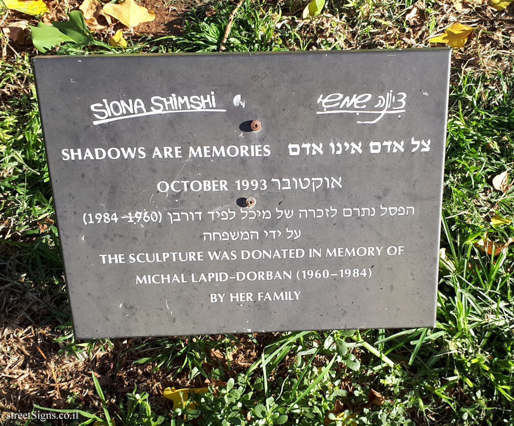 "Tel Aviv - ""Shadoes are Memories"" - Outdoor sculpture by Siona Shimshi"