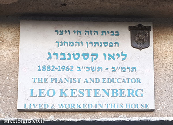 Leo Kestenberg - Plaques of artists who lived in Tel Aviv