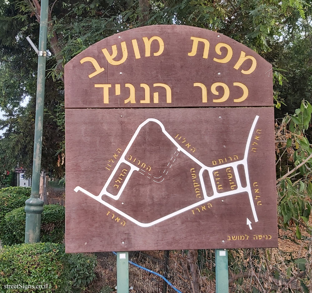 Kfar HaNagid - Map of the Moshav