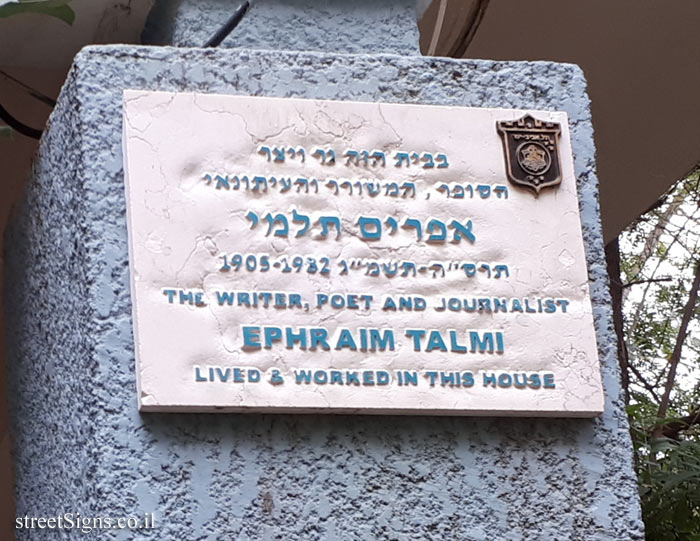 Ephraim Talmi - Plaques of artists who lived in Tel Aviv