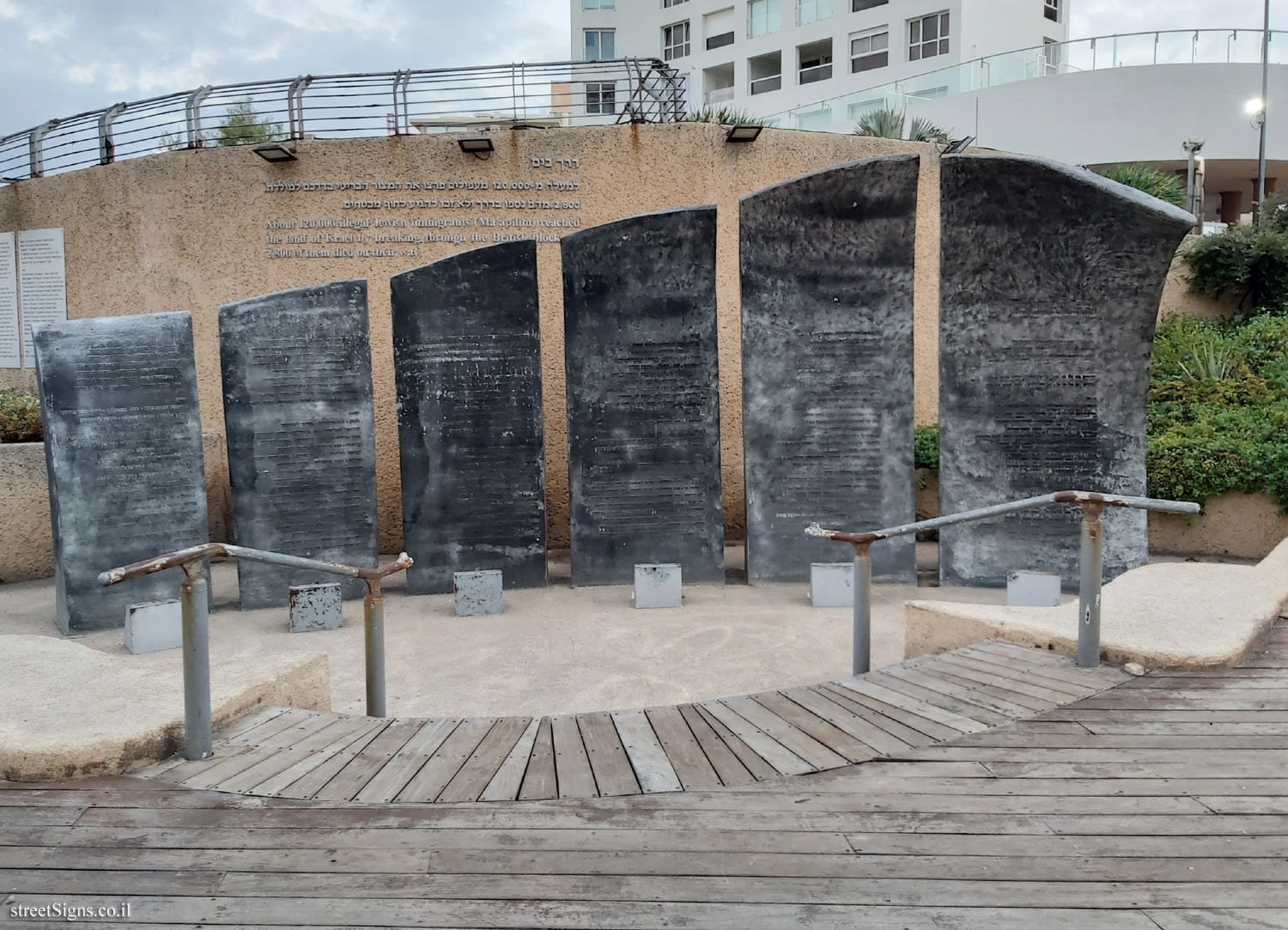 Tel Aviv - London Garden - The story of the illegal immigration - the names of the ships