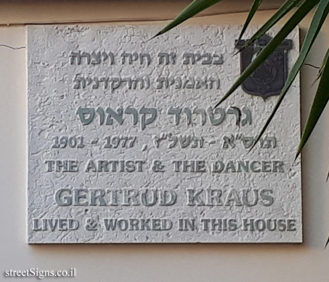 Gertrud Kraus - Plaques of artists who lived in Tel Aviv