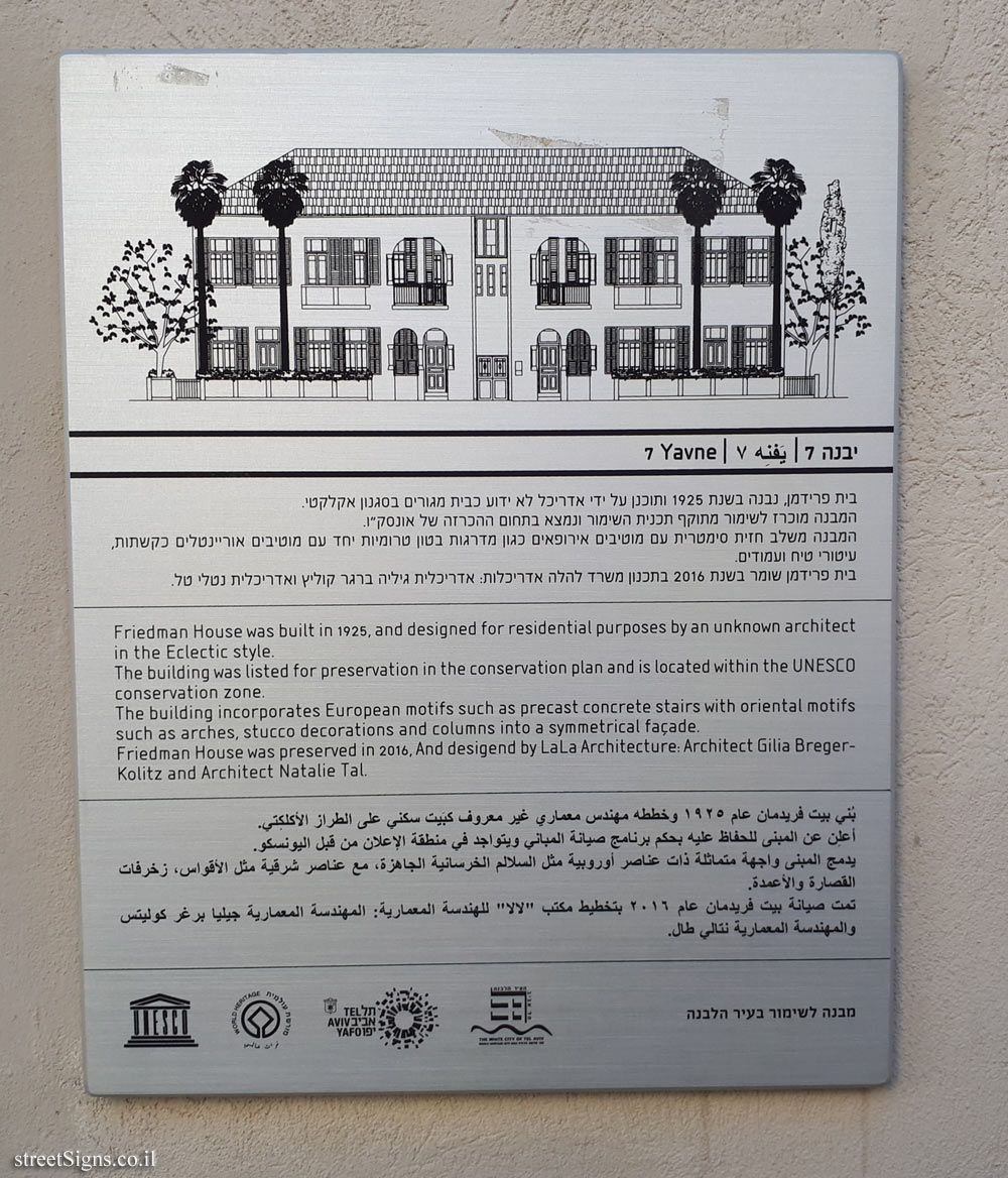 Tel Aviv - buildings for conservation - Yavne 7