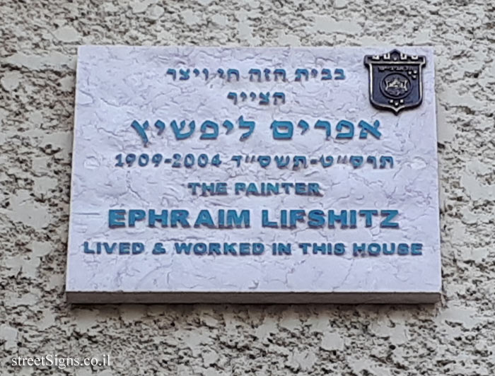 Ephraim Lifshitz - Plaques of artists who lived in Tel Aviv
