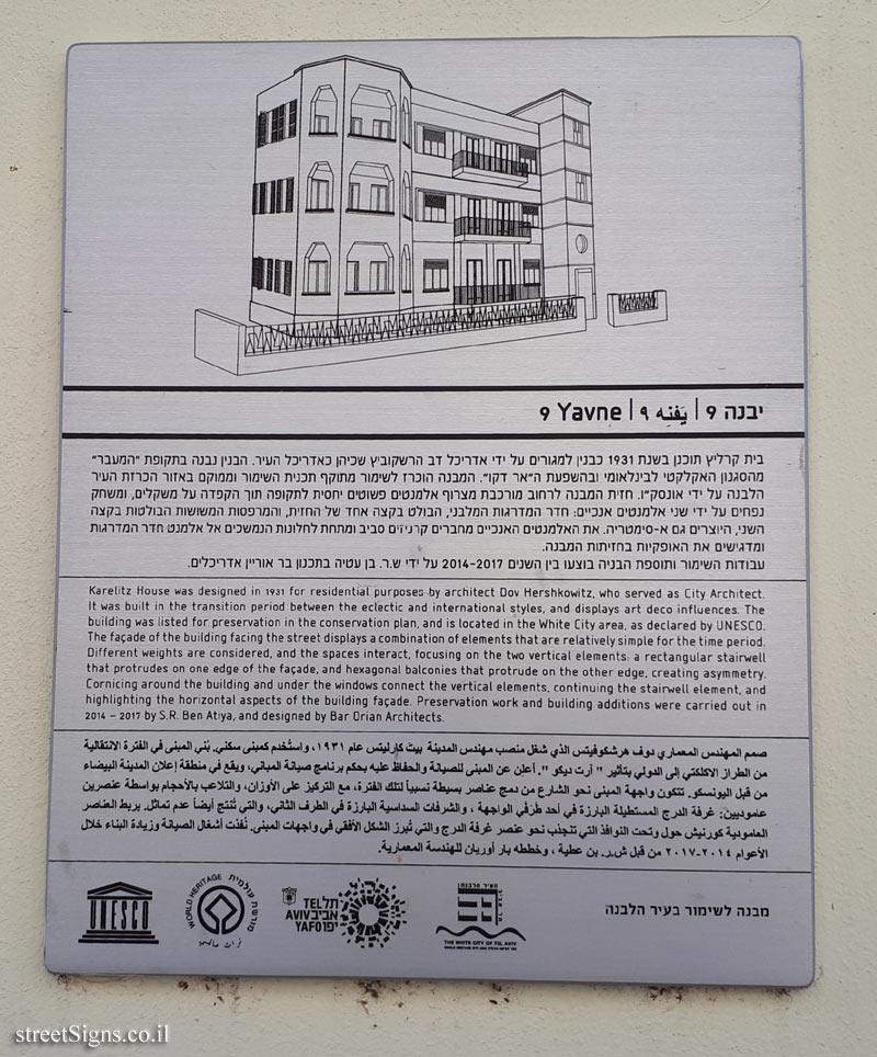 Tel Aviv - buildings for conservation - Yavne 9