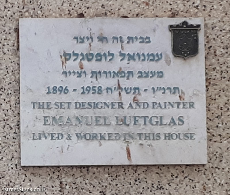 Emanuel Luftglas - Plaques of artists who lived in Tel Aviv