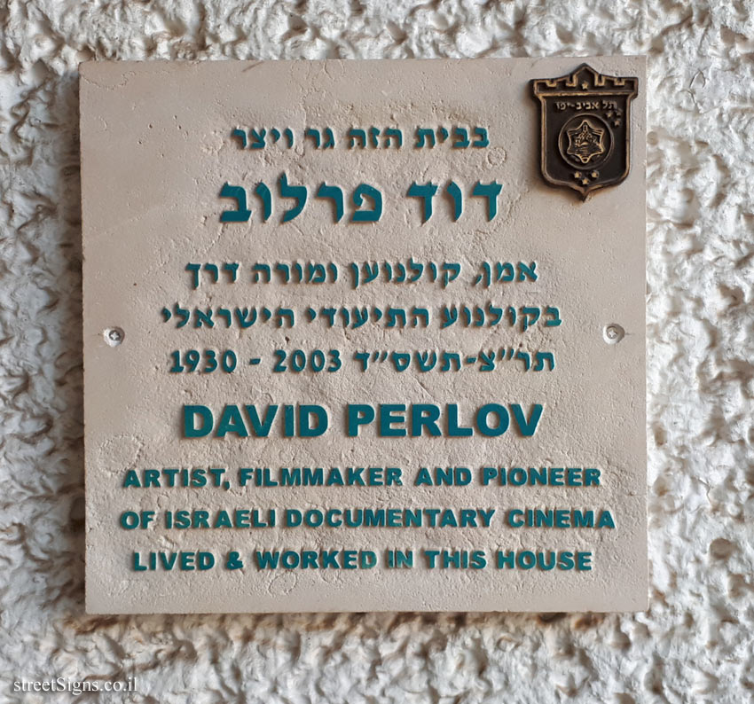 David Perlov - Plaques of artists who lived in Tel Aviv
