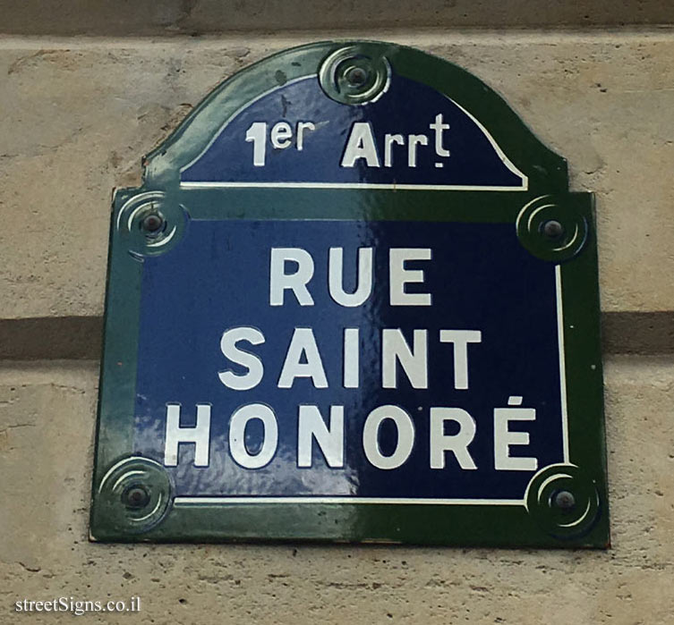 Paris - First Quarter - Saint Honoré