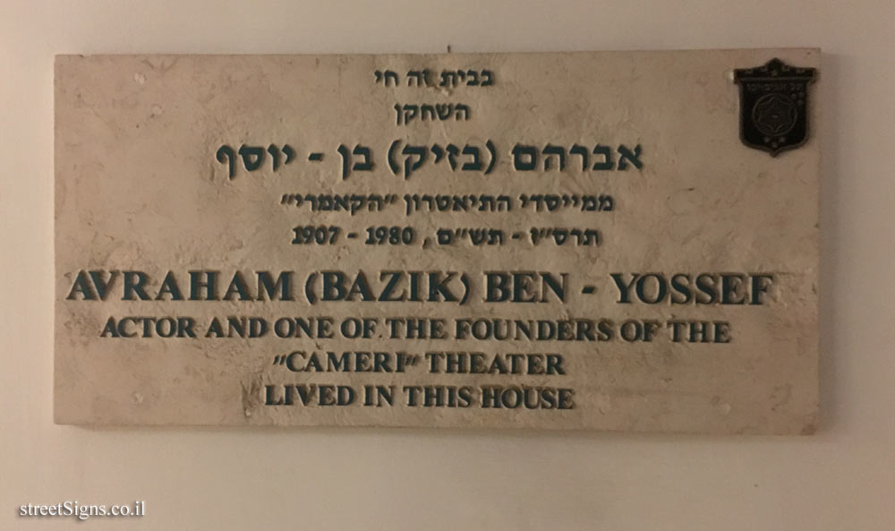 Avraham (Bazik) Ben-Yossef - Plaques of artists who lived in Tel Aviv