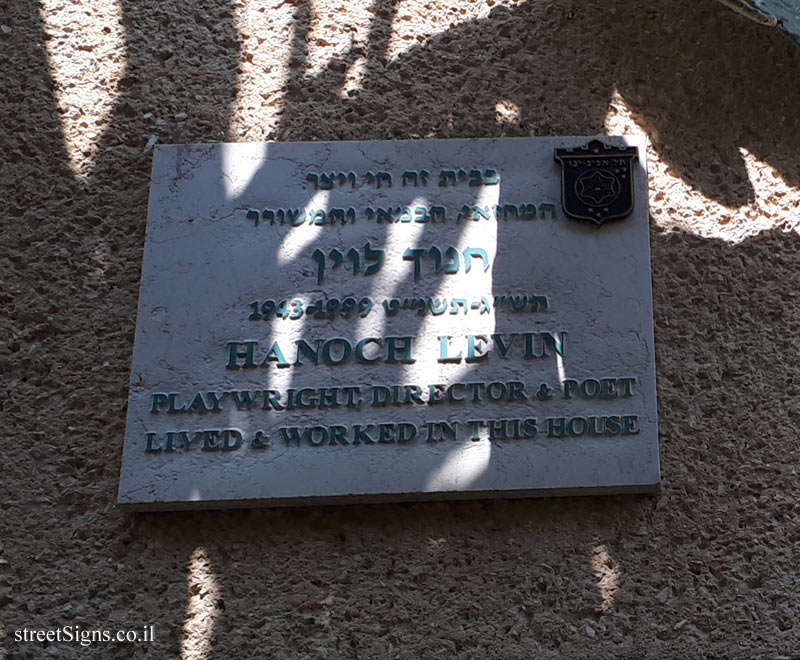 Hanoch Levin - Plaques of artists who lived in Tel Aviv