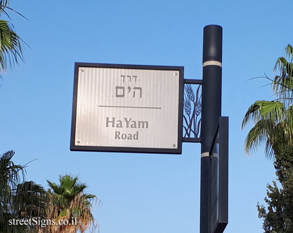 Atlit - Derech Hayam Junction and Givat HaBriachot