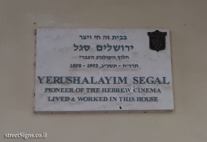 Yerushalayim Segal - Plaques of artists who lived in Tel Aviv