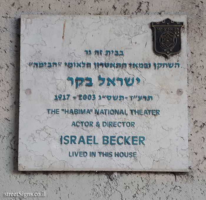 Israel Becker - Plaques of artists who lived in Tel Aviv