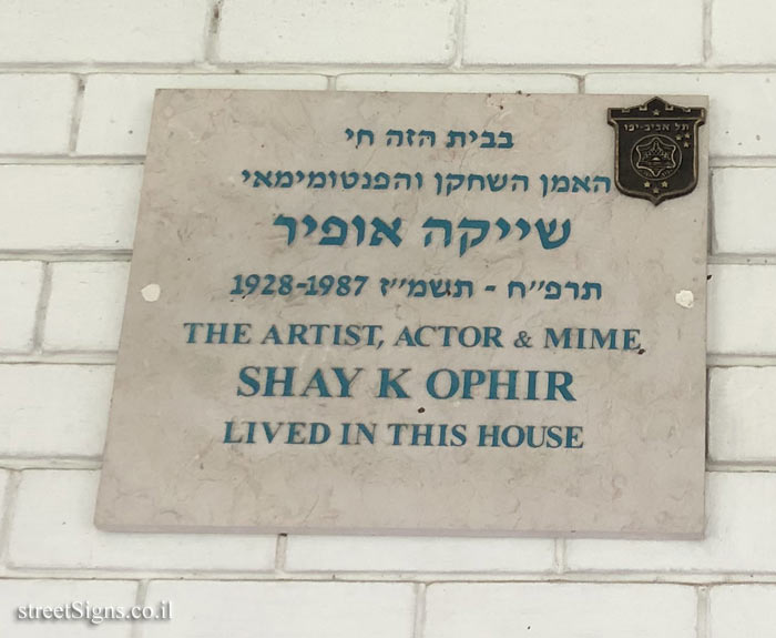Shay K Ophir (Shaike) - Plaques of artists who lived in Tel Aviv