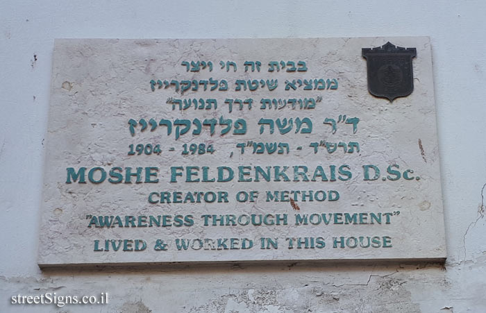 Moshe Feldenkrais D.Sc. - Plaques of artists who lived in Tel Aviv