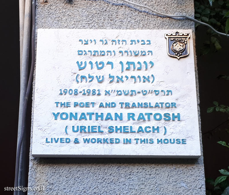 Yonathan Ratosh - Plaques of artists who lived in Tel Aviv