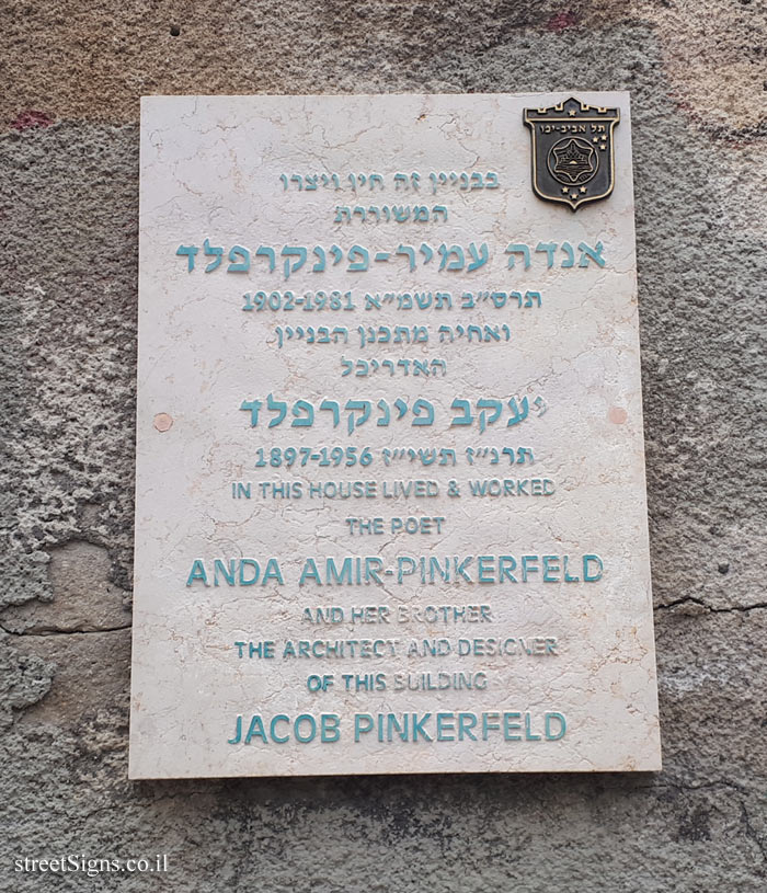 Anda Amir-Pinkerfeld and Jacob Pinkerfeld - Plaques of artists who lived in Tel Aviv