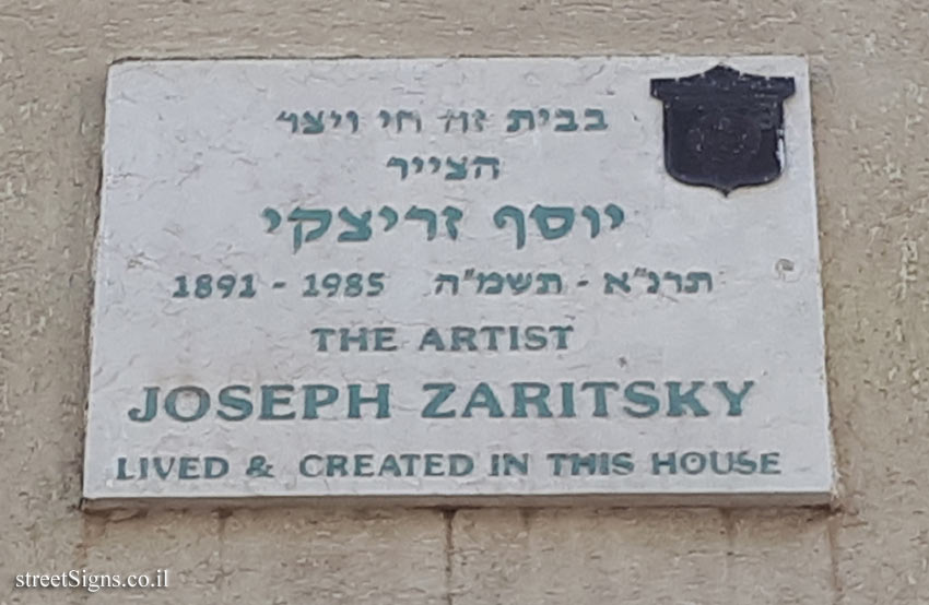 Joseph Zaritsky - Plaques of artists who lived in Tel Aviv