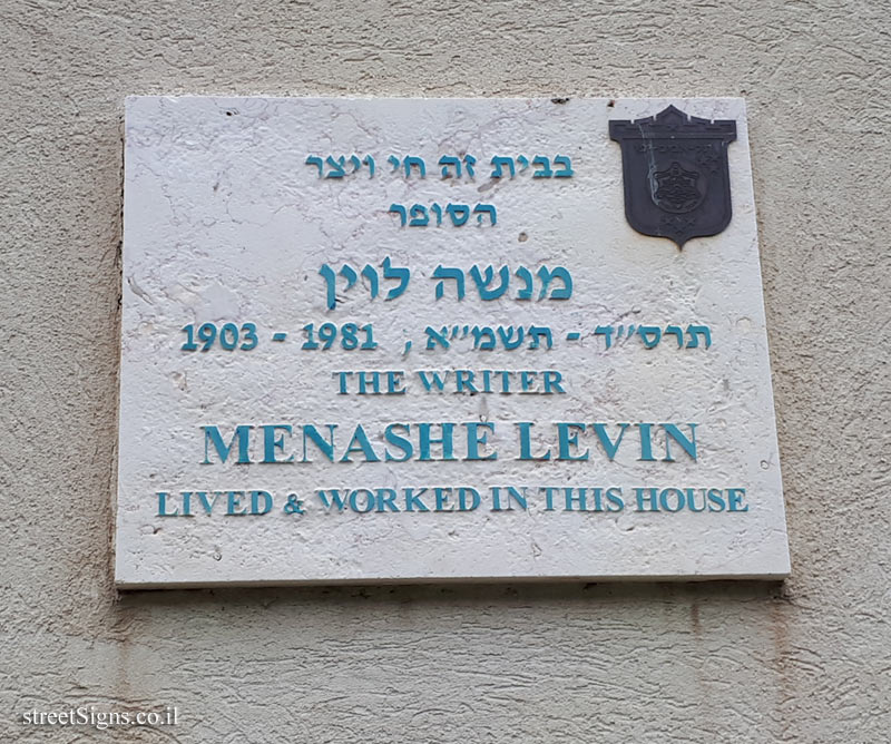 Menashe Levin - Plaques of artists who lived in Tel Aviv