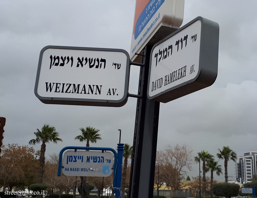 Or Akiva - the intersection of King David Boulevard and President Weizman
