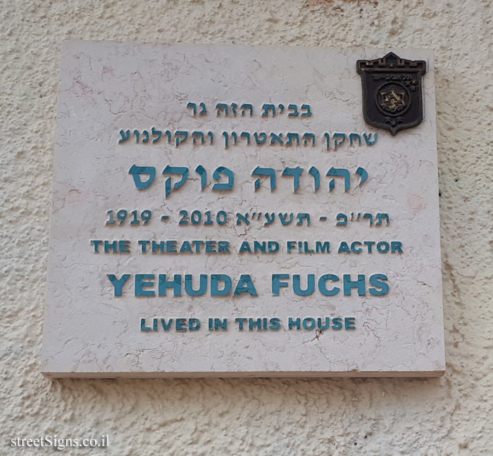 Yehuda Fuchs - Plaques of artists who lived in Tel Aviv