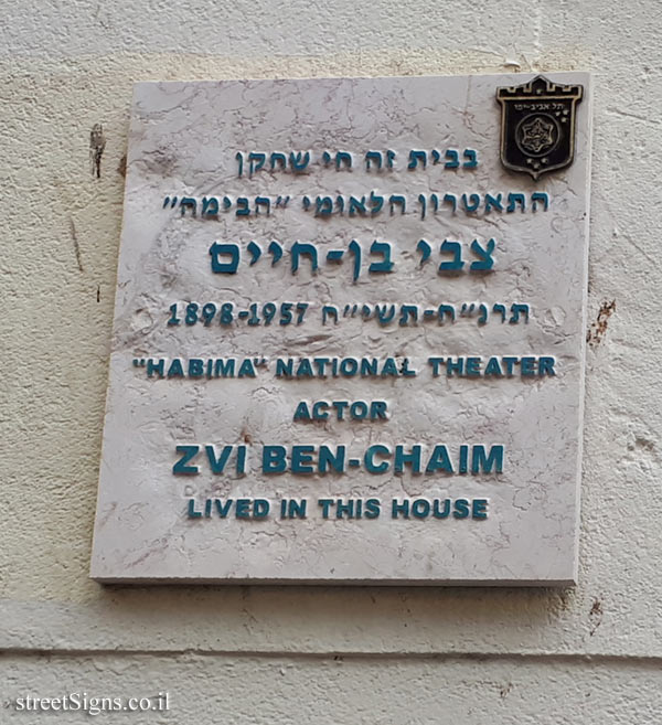 Zvi Ben-Chaim - Plaques of artists who lived in Tel Aviv