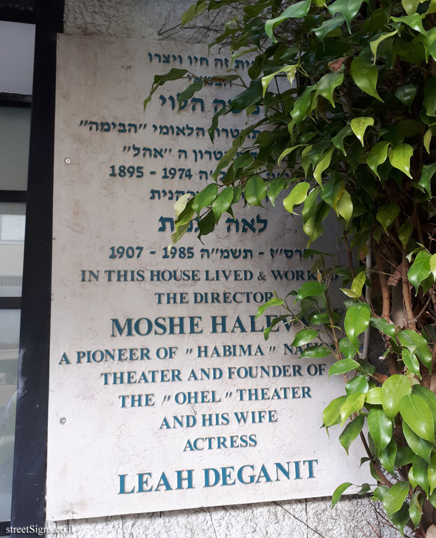 Moshe Halevi & Leah Deganit - Plaques of artists who lived in Tel Aviv