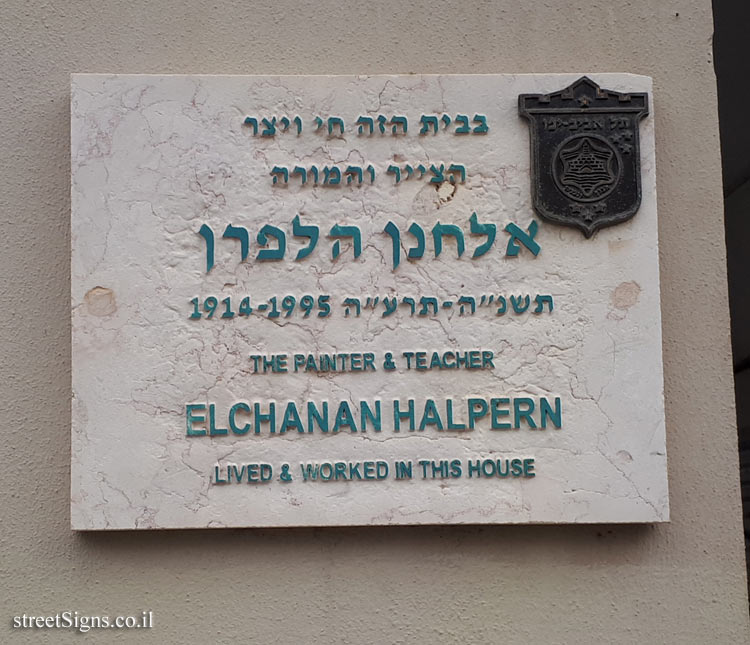 Elchanan Halpern - Plaques of artists who lived in Tel Aviv