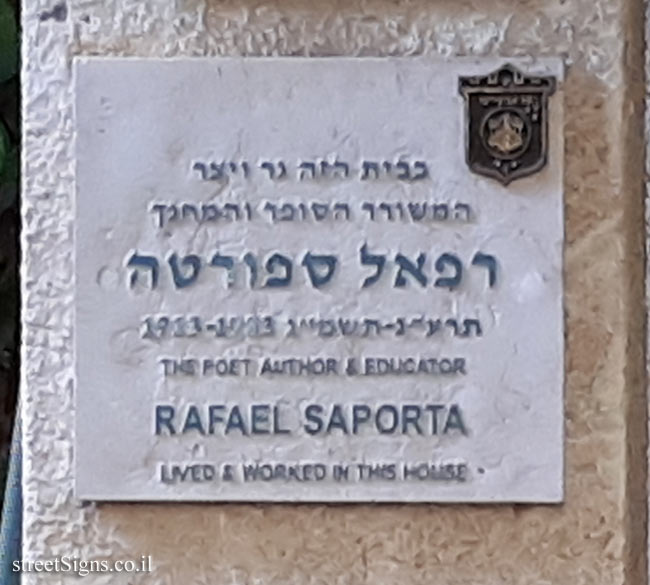Rafael Saporta - Plaques of artists who lived in Tel Aviv