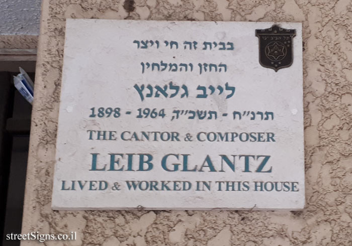 Leib Glantz - Plaques of artists who lived in Tel Aviv