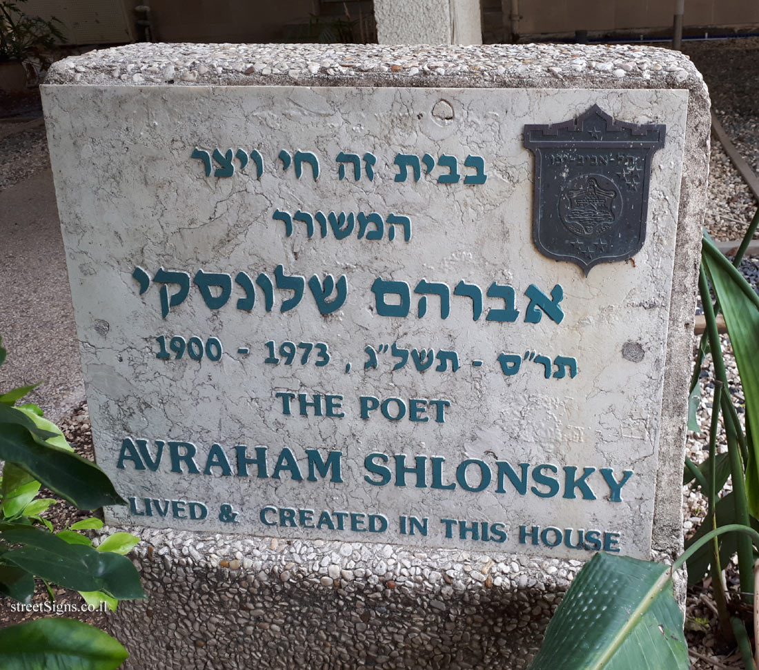 Avraham Shlonsky - Plaques of artists who lived in Tel Aviv