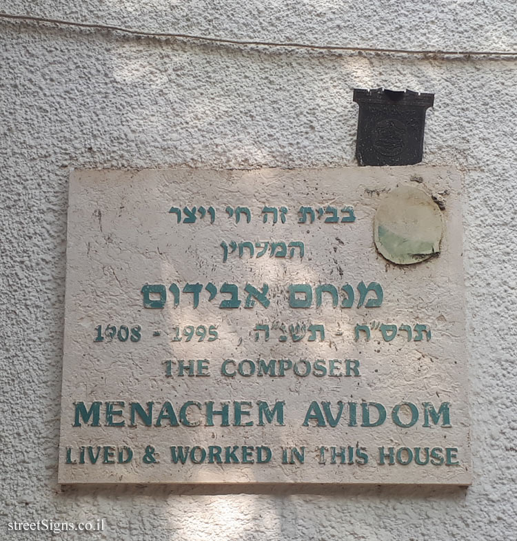 Menachem Avidom - Plaques of artists who lived in Tel Aviv