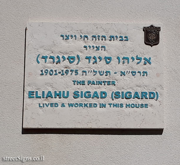 Eliahu Sigad (Sigard) - Plaques of artists who lived in Tel Aviv