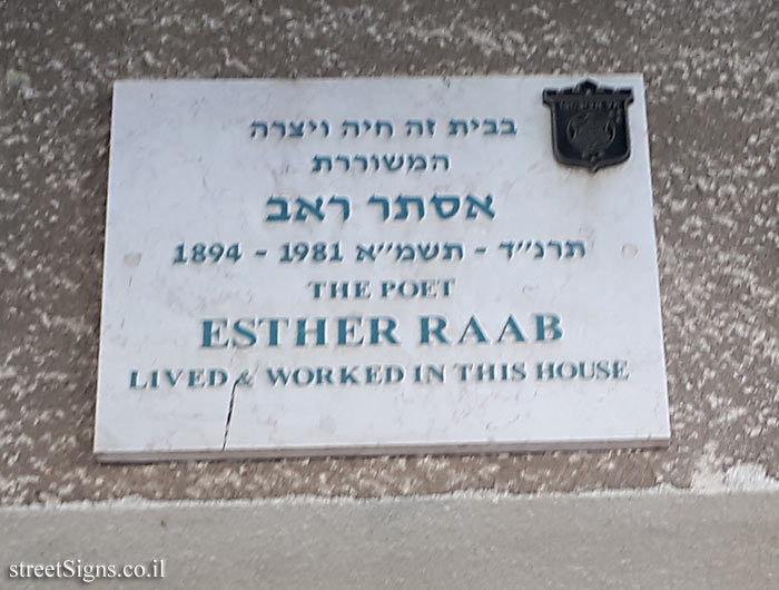Esther Raab - Plaques of artists who lived in Tel Aviv