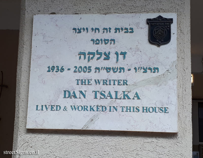 Dan Tsalka - Plaques of artists who lived in Tel Aviv