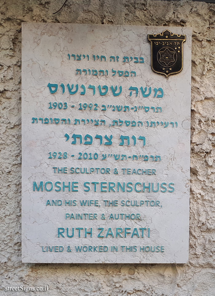 Moshe Sternschuss & Ruth Zarfati - Plaques of artists who lived in Tel Aviv