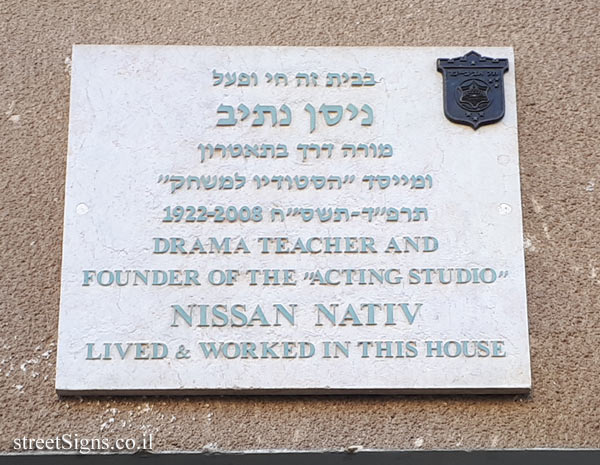 Nissan Nativ - Plaques of artists who lived in Tel Aviv