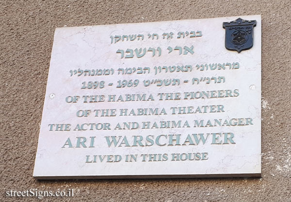 Ari Warschawer - Plaques of artists who lived in Tel Aviv