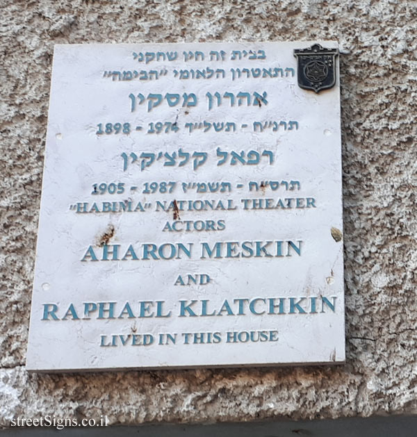 Aharon Meskin & Raphael Klatchkin - Plaques of artists who lived in Tel Aviv
