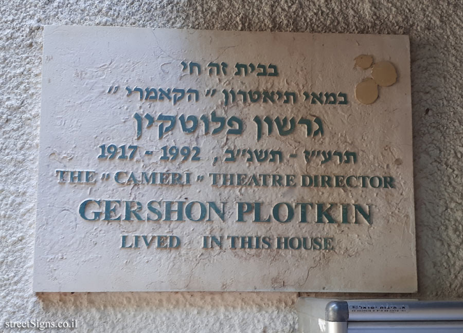 Gershon Plotkin - Plaques of artists who lived in Tel Aviv
